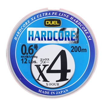 Hardcore X4 PE 200m Green #0.8 (0.153mm) 6.4kg - Duel/Yo-Zuri - Леска